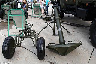 2B11 Mortar