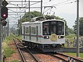 Ohmi226.JPG