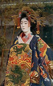 geisha wikipedia portugues