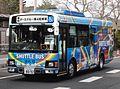 Okayama Airport Shuttle Bus 80-92.jpg