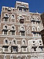 Old City of Sana'a-111115.jpg