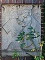 Olfen Monument Nr 03.04 Kreuzweg Station 4 Detail.jpg