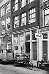 onderpui - amsterdam - 20021405 - rce