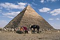 One of the pyramids of Giza.jpg