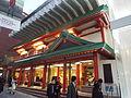Oriental Bazar.jpg