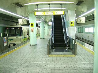 Kadoma-minami Station Metro station in Kadoma, Osaka Prefecture, Japan