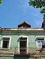 Póvoa de Lanhoso - Portugal (2804373862).jpg