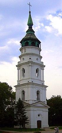 POL Chelm Bell Tower.JPG