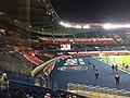 PSG-Guingamp Coupe de la Ligue 07.jpg