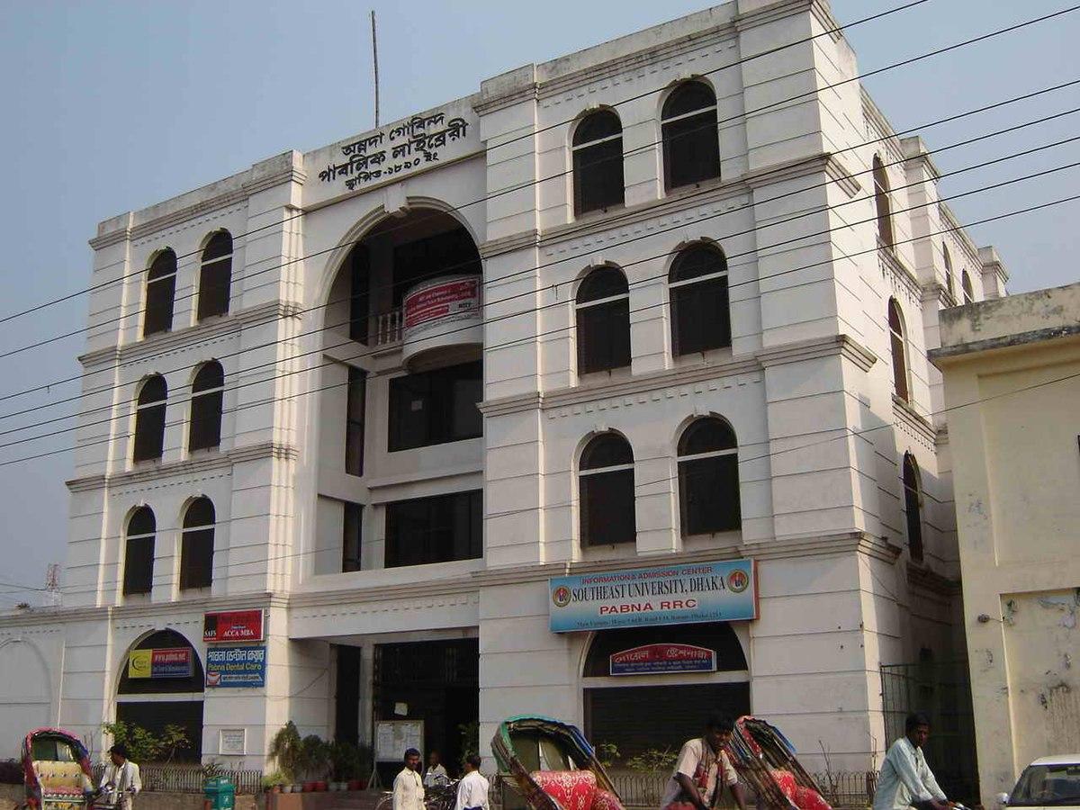 City Bank Bangladesh Iban Number