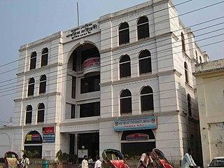 Pabna Place in Rajshahi Division, Bangladesh