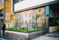 Painel do Edifício Nações Unidas.JPG