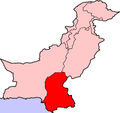 PakistanSindh.png