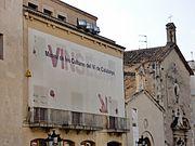 Palau Reial (Vilafranca del Penedès) - 2.jpg