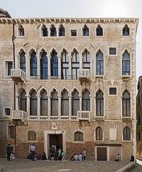 Palazzo Fortuny, già Pesaro Orfei.jpg