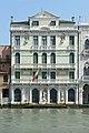 Palazzo Giusti Cannaregio Venezia.jpg