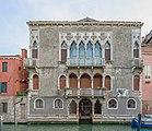 Palazzo Mastelli Rio della Madonna dell'Orto Cannaregio Venezia.jpg