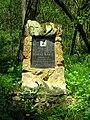 Památník u Střelic.jpg