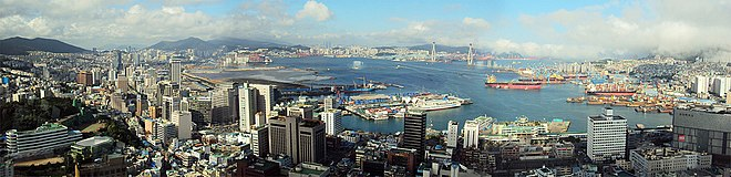 Panorama view of the harbour from Busan Tower 2.jpg