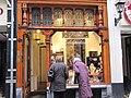 Papestraat 28, Den Haag.jpg