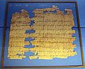 Papiro inviato al luogotenete papas sul lavoro degli operai nei cantieri navali di babylon, PSI XII 1266, apollonopolis, 675-76 o 660-61 dc.JPG