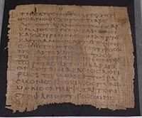 Textual Variants In The Second Epistle Of John | RM.