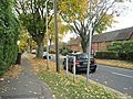 Path in Cromwell Road - geograph.org.uk - 1549692.jpg