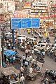 Patna (4140874384).jpg