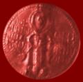 Pečat cara Stefana Uroša V 1360.png