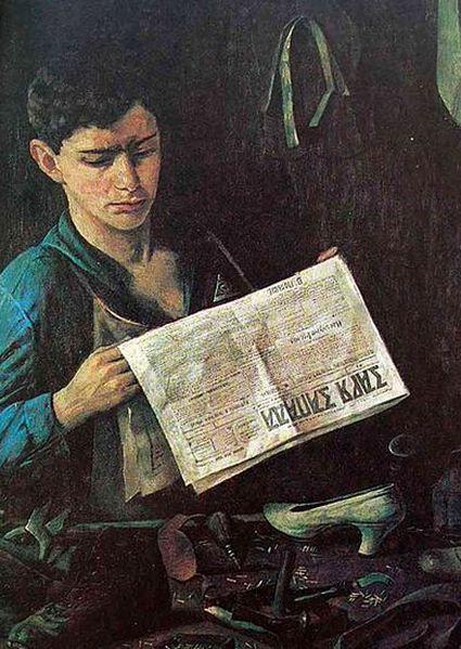 File:Pen Reading the newspaper.jpg