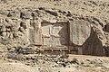 Persepolis - Tomb of Artaxerxes II.jpg
