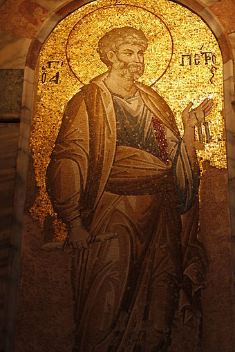 Saint Peter mosaic from the Chora Church Peter in Chora.jpg