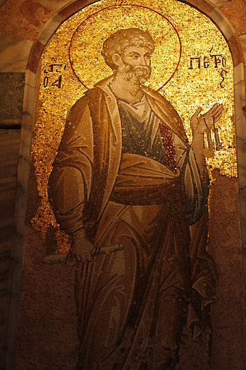 Medieval mosaic of Saint Peter in the Chora Church, Istanbul Peter in Chora.jpg