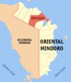 Ph locator oriental mindoro naujan.png