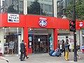 Phone 4U no more, Oxford Street, London (25th September 2014).JPG