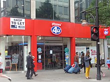 Phone 4U no more, Oxford Street, London (25th September 2014).JPG