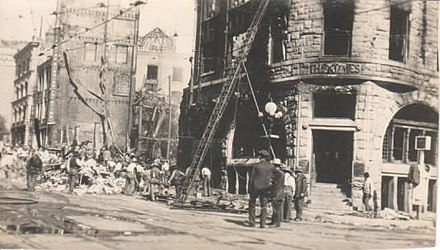 Rubble of the L.A. Times building after the 1910 bombing Photo-los-angeles-times-building-post-bombing.jpg