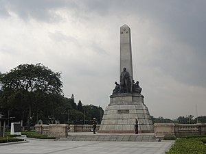 Rizal Park - The Rizal Monument in Rizal Park