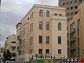 PikiWiki Israel 2862 Rothschild Boulevard Tel-Aviv שדרות רוטשילד תל-אביב.jpg
