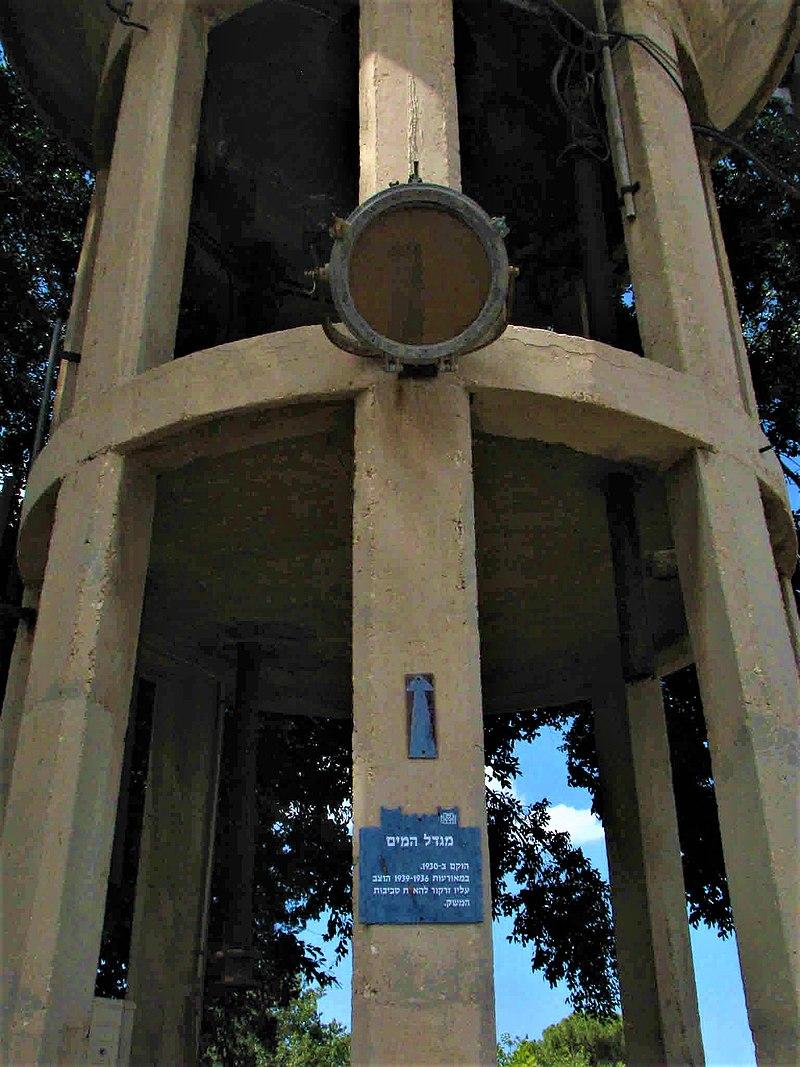 מגדל המים בשריד - פרט