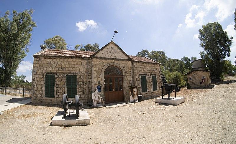תחנת הרכבת כפר יהושע