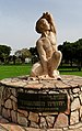 PikiWiki Israel 69631 ramat gan national park.jpg