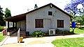 PikiWiki Israel 78230 the first house in moshav yanuv.jpg