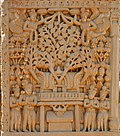 Pipal tree temple of Bodh Gaya depicted in Sanchi Stupa 1 Eastern Gateway.jpg