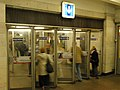 Ploshchad Ilyicha station entry (Вход на станцию Площадь Ильича) (5075997698).jpg