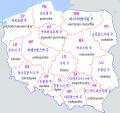 Polska-MAP.png