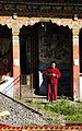 Pome Dzong (Tramog) - 2927036936.jpg