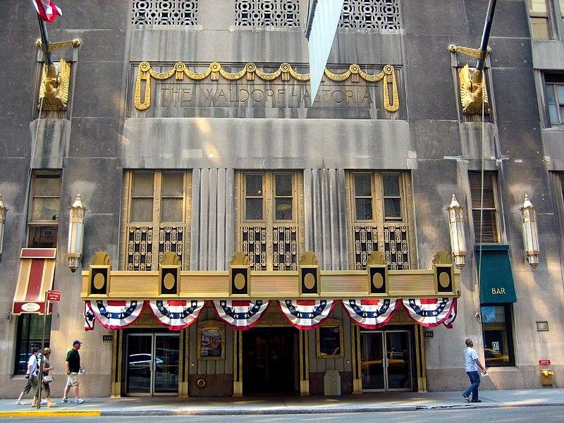 File:Portal Waldorf Astoria.jpg