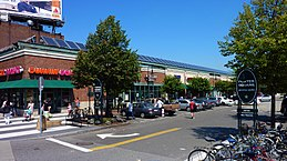 Porter square cambridge massachusetts.JPG