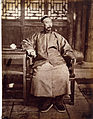 Portrait of Li Hongzhang, 1871.jpg